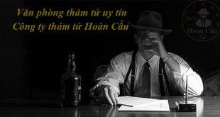 Dịch vụ thám tử tư tại Củ Chi, Hóc Môn, Quận 12, TPHCM uy tín