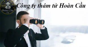 Công ty dịch vụ thám tử tư ở An Giang, long xuyên, châu đốc uy tín