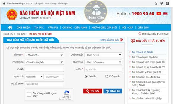 Cách tra cứu hộ khẩu thường trú online qua mã số bảo hiểm xã hội